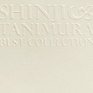 谷村新司 Best Collection~いい日旅立ち~