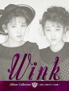 Wink Album Collection ~1988-2000アルバム全集~