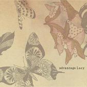 飛び立った7頭の蝶たち~Sept papillons ont pris leur envol~