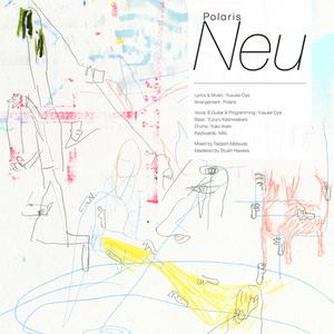 Neu/とける(7inch アナログ盤)