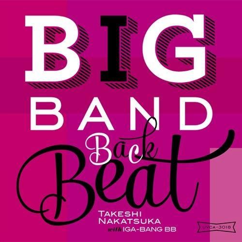 Big Band Back Beat