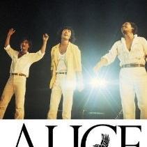 アリス3606日~FINAL LIVE at KORAKUEN完全盤~