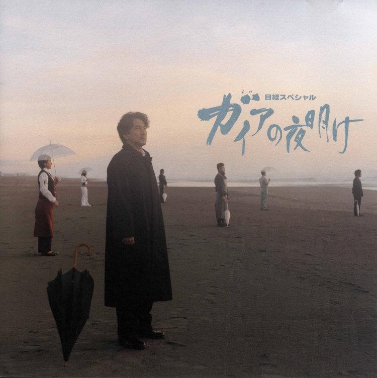 オリジナル・サウンドトラック ハイレゾ配信(48kHz/24bit)