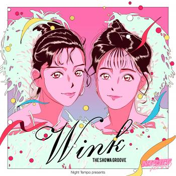 『テラスハウス』背景音楽にNight TempoリエディットWink『Get My Love (Night Tempo Showa Groove Mix)』
