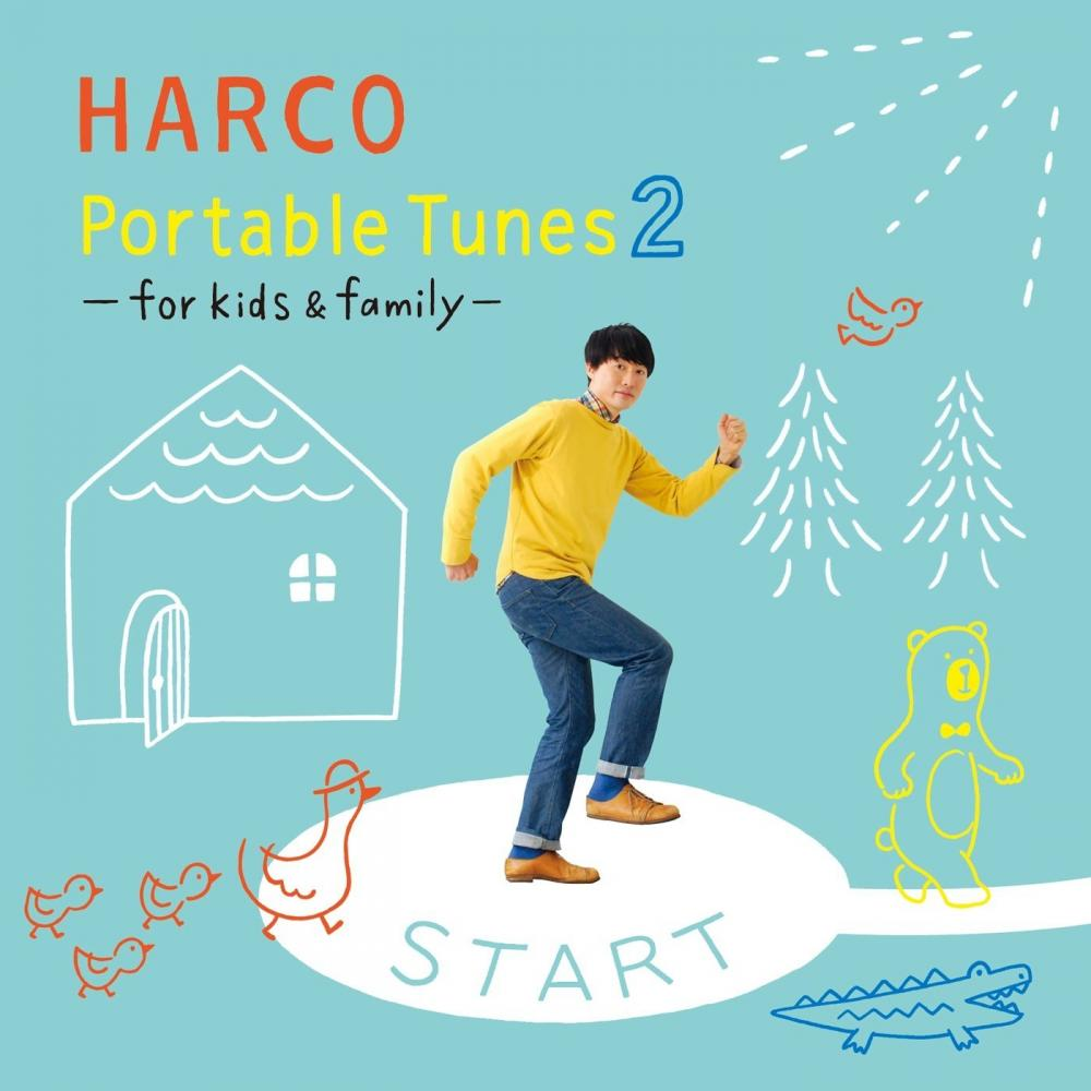 Portable Tunes 2-for kids&family-