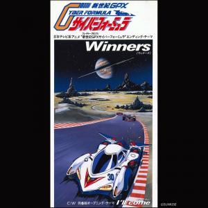 Winners / I'll Come (G・GRIP)