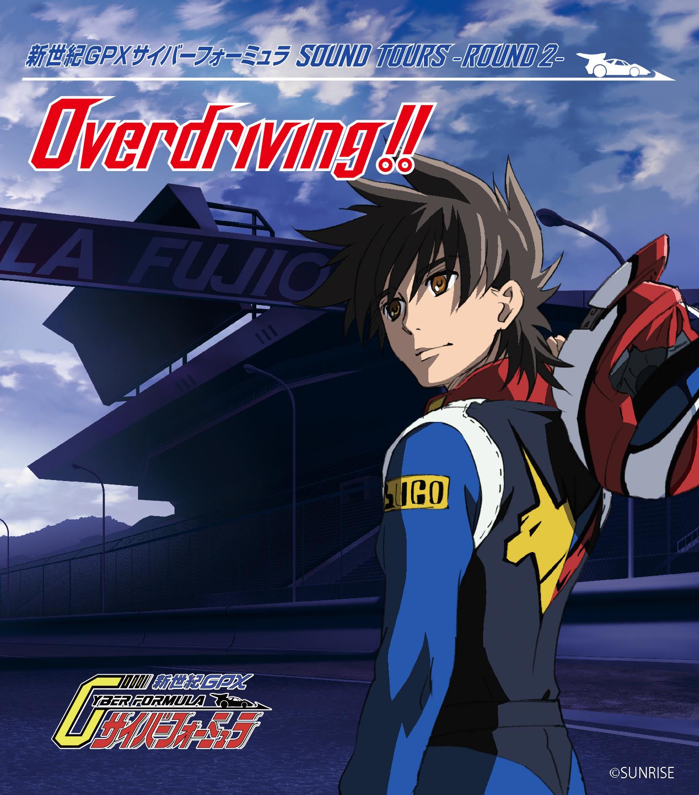 新世紀GPXサイバーフォーミュラSOUND TOURS -ROUND 2 – Overdriving ! !