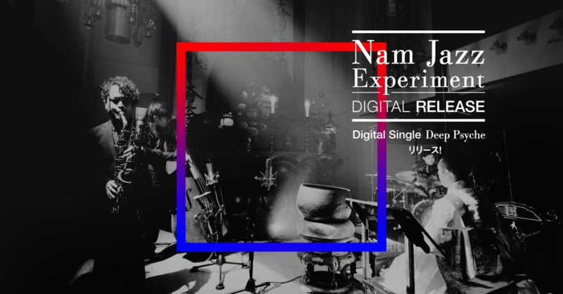 Nam Jazz ExperimentDigital Single 「Deep Psyche」Release