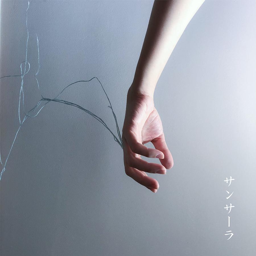 ユカリサ、カバーソングスシリーズを2ヶ月連続でデジタルリリース