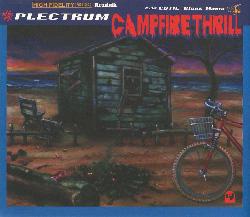 CAMPFIRE-THRILL.jpg