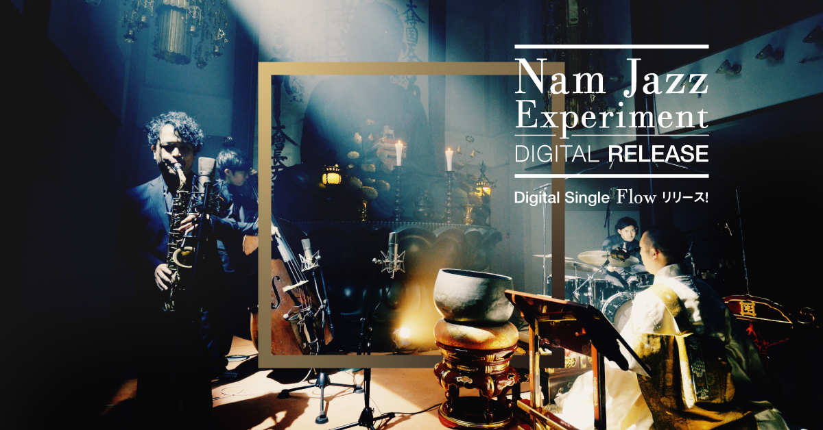 Nam Jazz ExperimentDigital Single「Flow」Release
