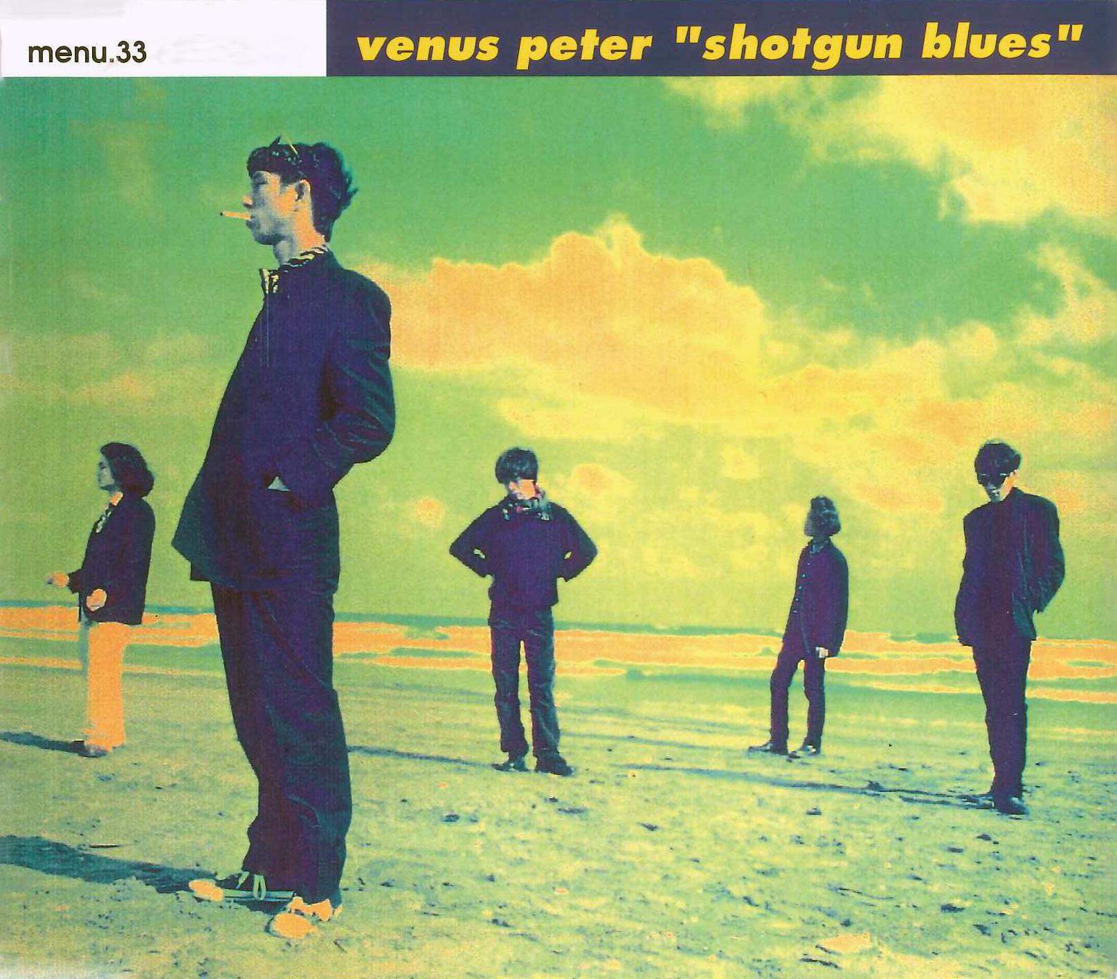 Shotgun Blues.jpg