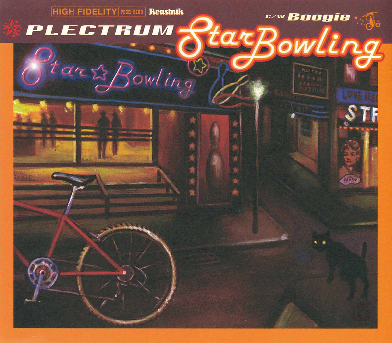 Star-Bowling.jpg
