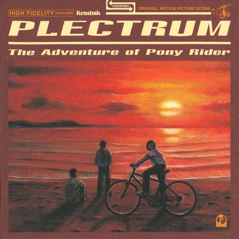 The-Adventure-of-Pony-Rider_2500.jpg