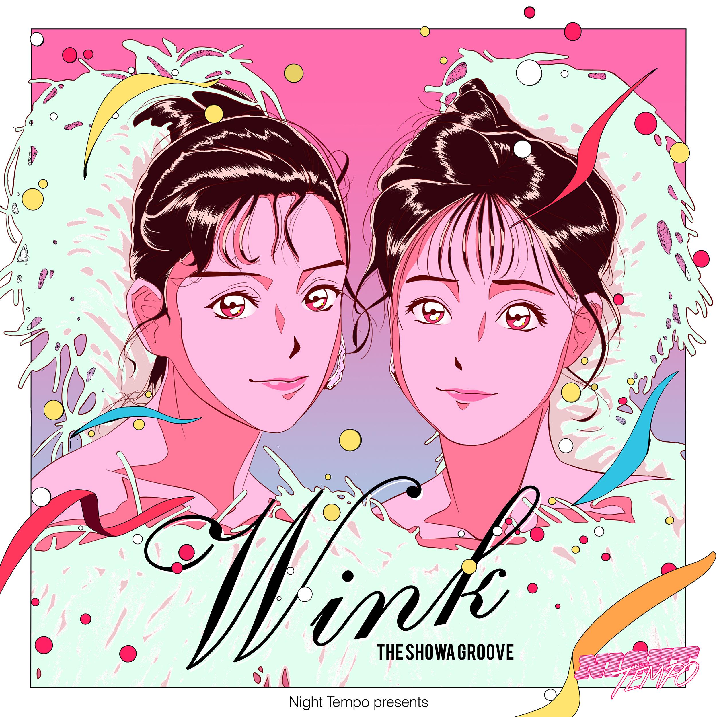 『テラスハウス』背景音楽にNight TempoリエディットWink『Get My Love (Night Tempo Showa Groove Mix)』