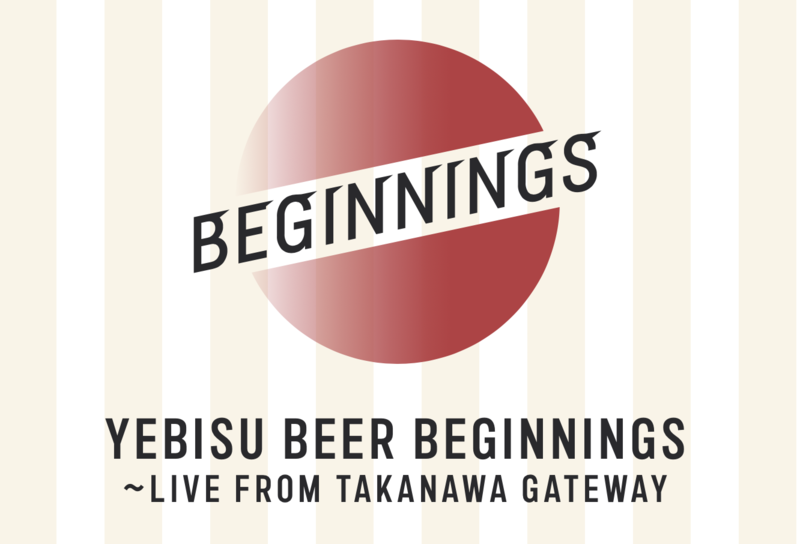 ユカリサ『J-WAVE YEBISU BEER BEGINNINGS』出演
