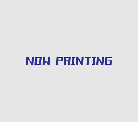 cf-nowprinting.jpg