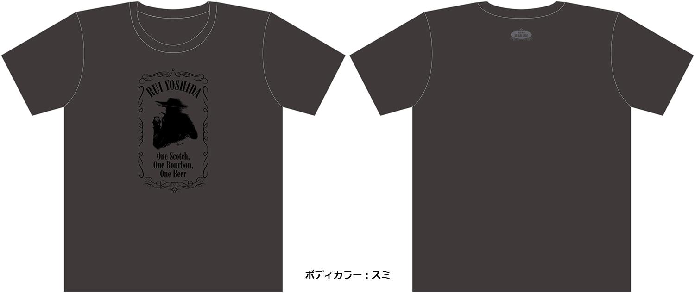 web_sumi2.jpg