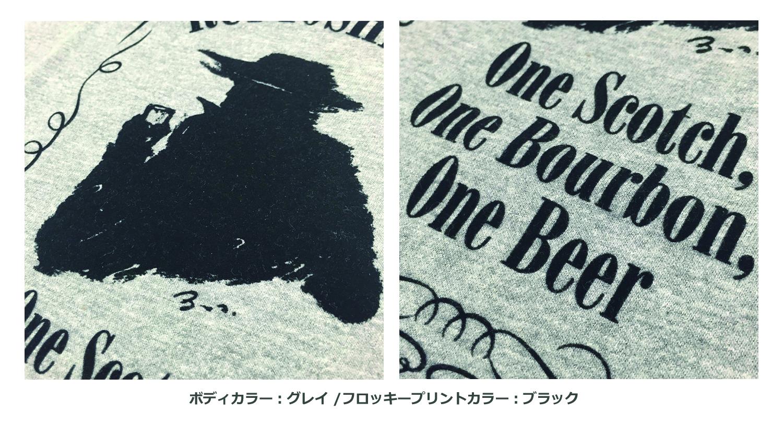 Tシャツサンプル画像説明_グレイ.jpg