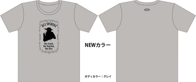 web_GRAYi.jpg