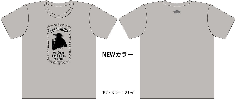 http://www.polystar.co.jp/release/images/web_GRAYi.jpg