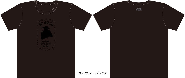 http://www.polystar.co.jp/release/images/web_black.jpg