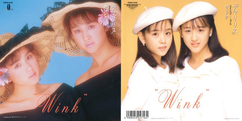 PSKR-9106_アマリリス_両面.jpg